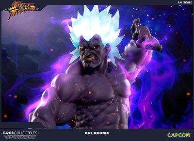 Street Fighter Oni Akuma 1/4 街頭霸王 豪鬼17.5吋雕像~請詢問價格/庫存