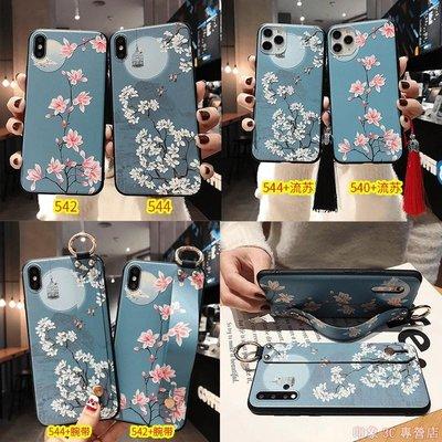 VIVO Y50 V17 V19 Y17 Y15 Y12 Pro Z5手機保護殼浮雕花軟套防摔防指紋超薄手機後蓋【快速出貨】
