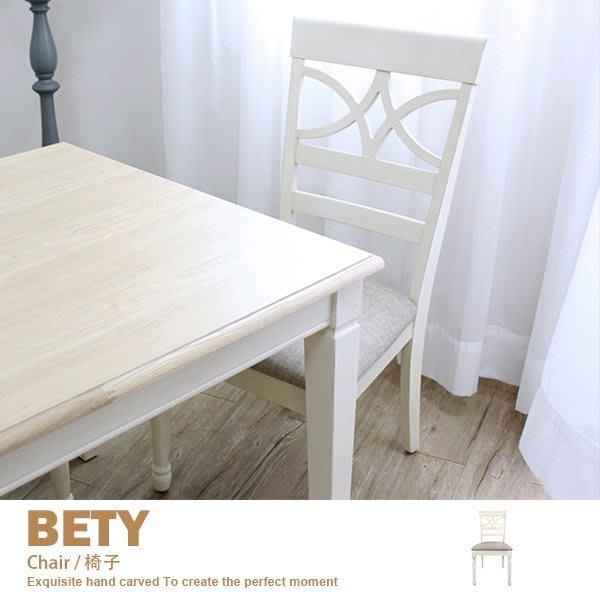 餐椅 單椅 辦公椅 簡約北歐風家具 餐廳系列【ALR-16415】品歐家具