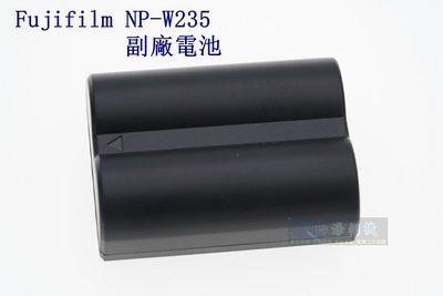 【高雄四海】Fujifilm富士 NP-W235 副廠電池.電量顯示 XT4 X-T4適用.另有原廠電池 W235