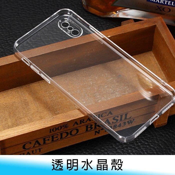【台南/面交】裸機質感 三星 Galaxy Note 10/10+ 透明 水晶殼/手機殼/保護殼/硬殼/壓克力殼