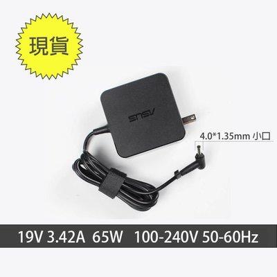 原廠 ASUS 19V3.42A EeeBook UX360CA E402MA E402S 4.0X1.35MM 適配器 台中市