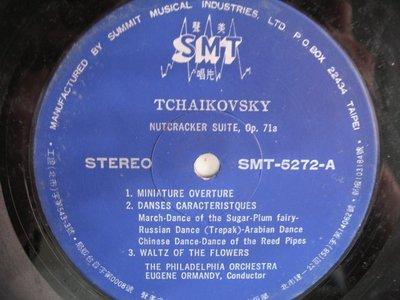 TCHAIKOVSKY - 聲美唱片 - 黑膠唱片 裸片- 101元起標        黑膠284