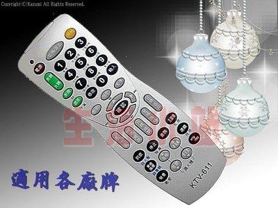 點歌機多功能點歌機遙控器KTV-611音圓.金嗓.快樂頌.點將家.先鋒.大唐..音霸.音樂王.KMT.美華伴唱機遙控器