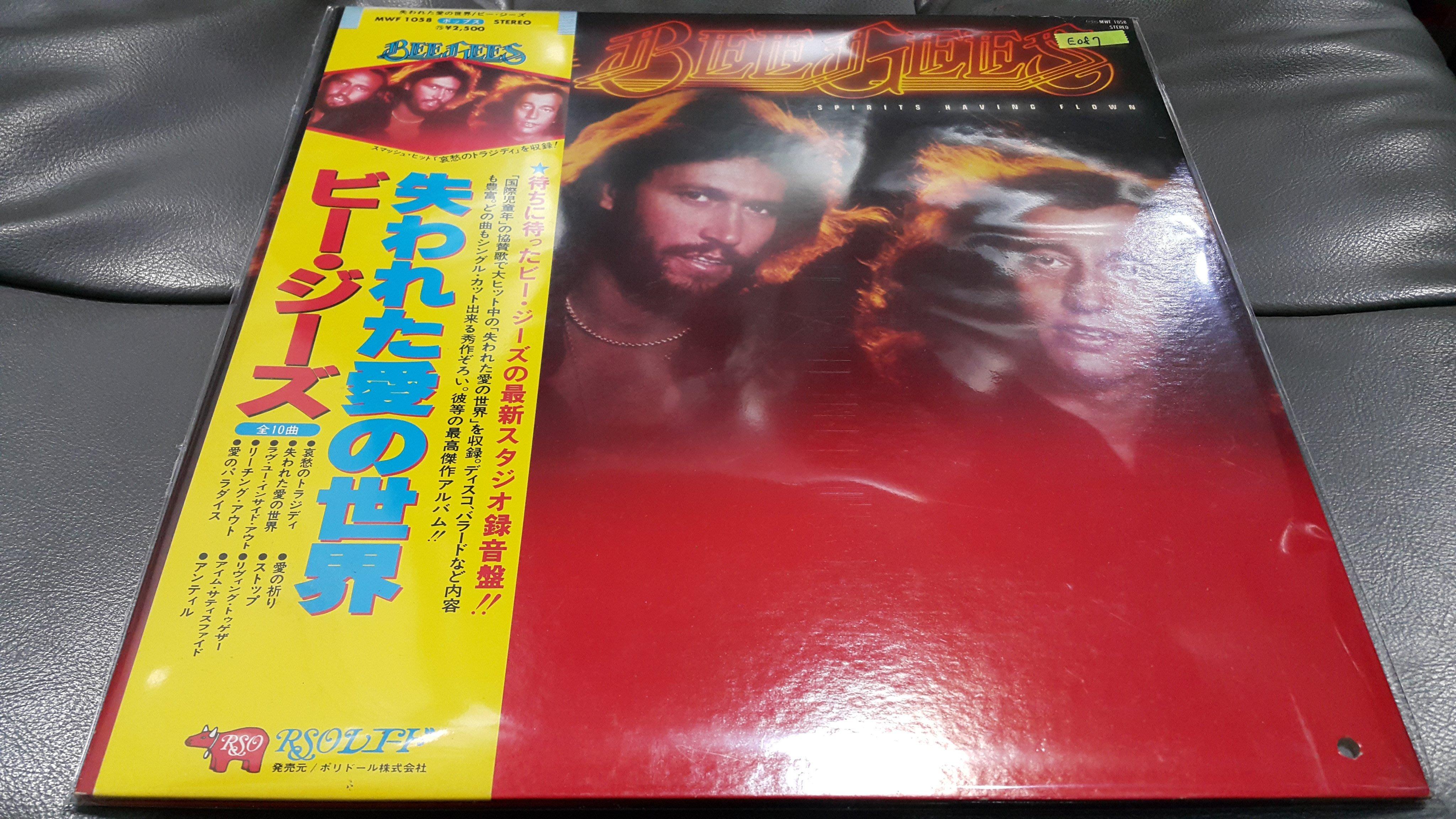 開心唱片 (BEE GEES / ) 二手 黑膠唱片 E087