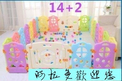 阿拉多-寶寶遊戲欄 寵物欄 嬰兒護欄 兒童球池安全圍欄 門欄 柵欄).