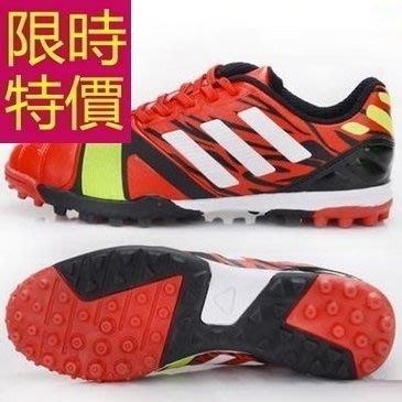 足球鞋-新品造型經典運動男釘鞋6色63x22[獨家進口][米蘭精品]