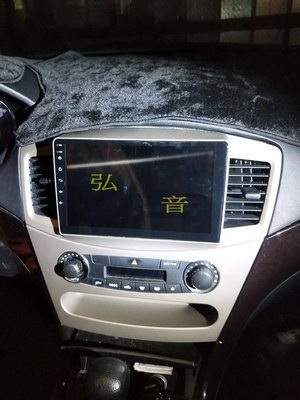 三菱 MITSUBISHI Grunder Android 安卓版觸控螢幕主機 導航/USB/藍芽電話/倒車