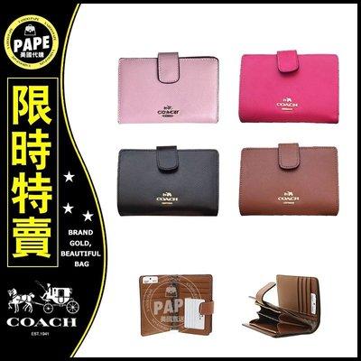 新年禮物 熱賣款 COACH 5343...