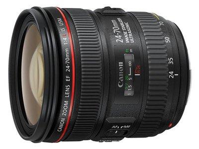 補貨中~CANON EF 24-70mm  F4L IS USM •彩虹公司貨 拆鏡(拆6D 5D3)【來電/ 店更優惠】 台中市