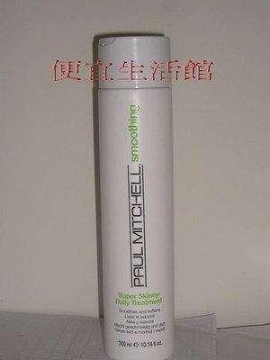 便宜生活館【洗髮精】PAUL MITCHELL 超柔細洗髮精300ml~提供柔順服貼感