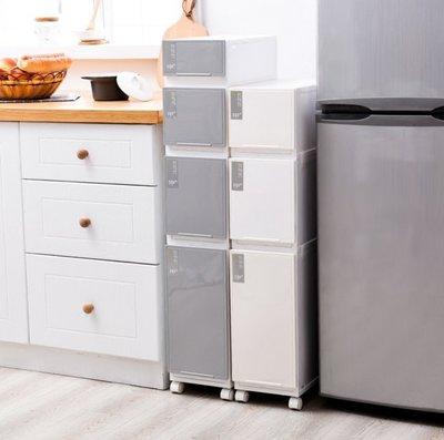『格倫雅』18cm衛生間縫隙儲物櫃塑膠抽屜櫃整理櫃 夾縫抽屜式收納櫃窄櫃子^3671