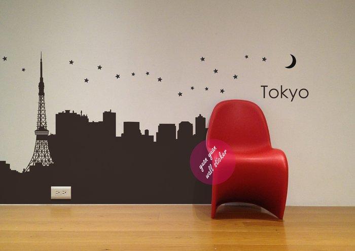 【源遠】東京(Tokyo)城市夜色街景(大)【C-57】壁貼/壁紙 裝潢 室內設計 防水 車身 透明 大型貼紙