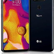全新港行 LG V40 ThinQ (6+128GB)