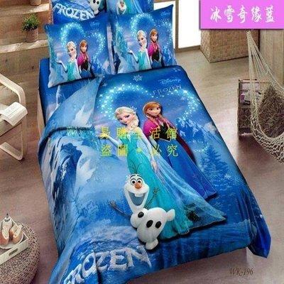 [王哥廠家直销]B款冰雪奇緣 純棉 標準雙人床包組 床件組 (被套/枕頭套/床包)-1.5MLeGou_3039_3039