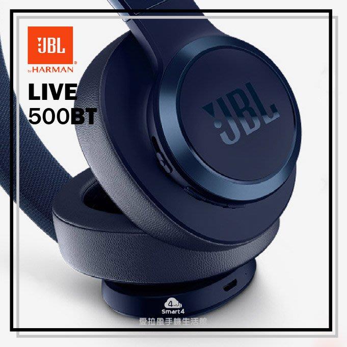 【愛拉風X耳罩耳機】JBL 藍牙耳機 LIVE 500BT 耳罩式 Google Assistant 智能耳機 藍牙耳罩
