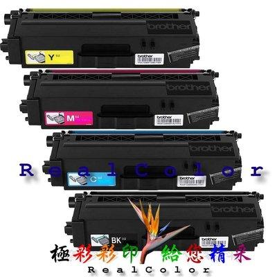 極彩Brother TN-456 TN456 BK 環保 HL-L8360CDW MFC-L8900CDW L8360