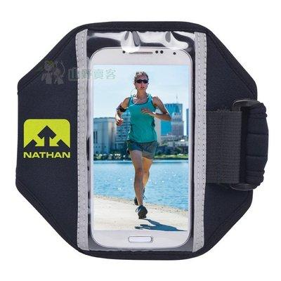 【山野賣客】NATHAN 超級5K手臂套(黑色) 智慧型手機套 運動手機袋 S4 iPhone5S NA4923NBE