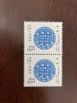 中國大陸郵票 J139 世界語誕生一百周年 1全 2連張 1987.07.26發行