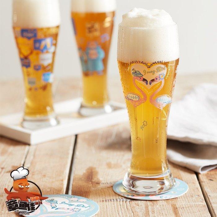 德國進口Ritzenhoff瑞森哈夫無鉛水晶玻璃麥啤小麥啤酒酒杯杯子歐式酒杯