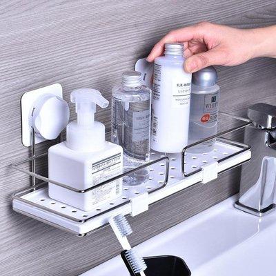 凱霸衛生間置物架洗手間洗漱台吸壁式壁掛架廁所浴室免打孔收納架    ATF