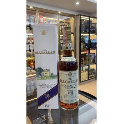 1971 The Macallan 18 Year Old Sherry Oak Single Malt Scotch Whisky