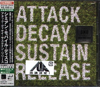K - Simian Mobile - Disco Attack Decay Sustain 日版 +1BON NEW