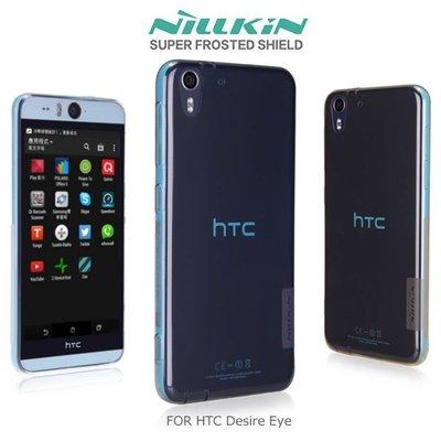 *PHONE寶* HTC Desire Eye TPU軟套 軟殼 透色套
