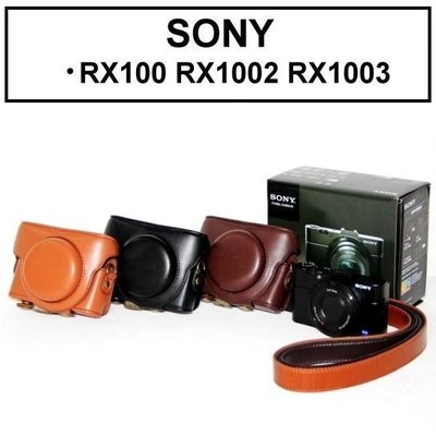 SONY RX100 M2 M3 M4 M5 RX100 II RX100 兩件式復古專用皮套 長肩背帶 新款上架