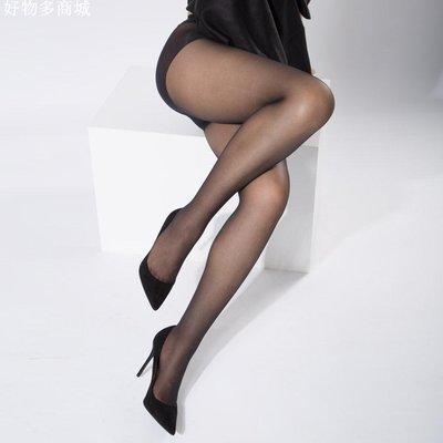 精選 5D超薄天鵝絨無縫一體無痕連褲襪低腰透明女絲襪啞光粉底肌打底襪