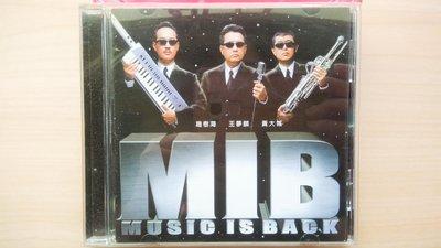 ## 牧羊人--MIB三重唱專輯 1997年最High的民歌組合 (趙樹海 王夢麟 黃大城) 讓我們看雲去 想妳 牽掛