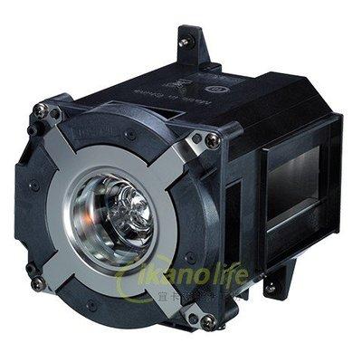 NEC 原廠投影機燈泡NP26LP / 適用機型NP-PA521U-13ZL