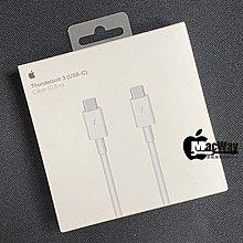 麥威蘋果! 全新 Thunderbolt 3 (USB‑C) 連接線 (0.8 公尺) !!!