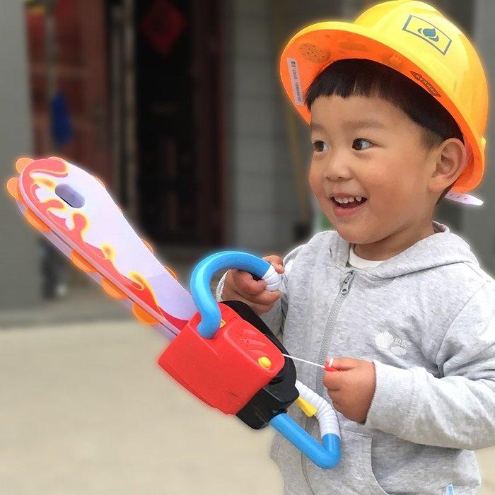 光頭強電鋸玩具套裝熊出沒砍樹伐木鋸家用兒童大號電動的鋸子工具注意:多個尺寸時請聯繫客服報價后在下標哦~此價格是最小尺寸的價格呢~
