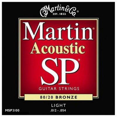 ☆ 唐尼樂器︵☆ Martin SP MSP3100 80/20 BRONZE 12-54 木吉他/民謠吉他弦專業錄音演奏級
