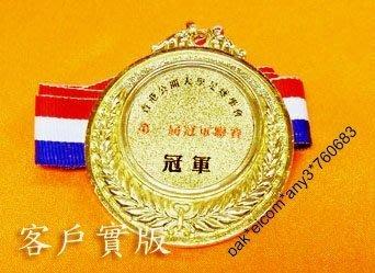 柏威印刷及禮品公司 拍賣分店 獎牌  全港最抵之選? HK$19.90平過在國內訂貨 香港制作直銷