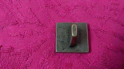 大草原典藏,老銅章