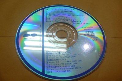 紫色小館-87-2------未知名