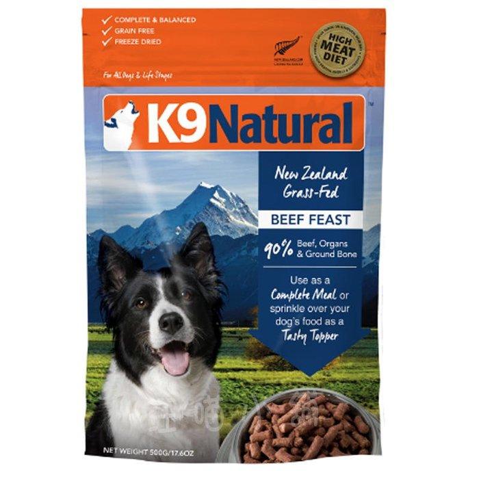 ☆汪喵小舖2店☆ K9 Natural 紐西蘭狗糧冷凍乾燥生食牛肉、冷生鮮餐500克 // 加水可還原2公斤