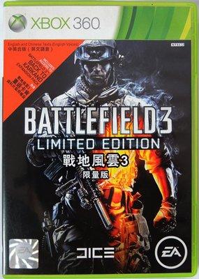【二手遊戲】XBOX360 戰地風雲3 BATTLEFIELD 3 BF3 限量版 中文 英文 版【台中恐龍電玩】