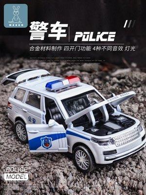 玩具車合金回力警車模型仿真兒童玩具車寶寶男孩警察車警汽車110公安