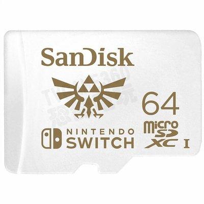 【二手商品】任天堂 NINTENDO SWITCH NS SANDISK 128G TF MICROSD 記憶卡 公司貨