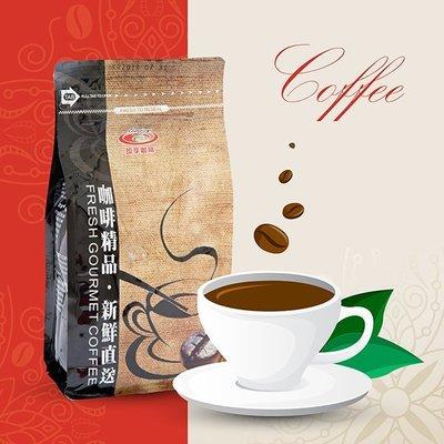 即享® 曼巴咖啡豆(1磅)