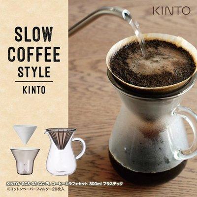 日本 KINTO Slow Coffe...