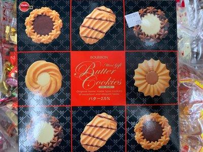 愛買JAPAN❤北日本 布如蒙 迷你奶油餅乾禮盒 巧克力奶油綜合餅乾禮盒 現貨