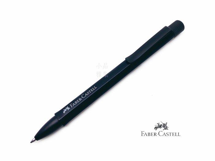 =小品雅集=德國 Faber-Castell 輝柏 鋁合金 HEXO系列 原子筆(黑色)