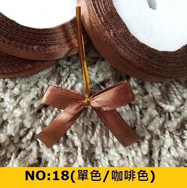 ☆創意特色專賣店☆1公分寬 蝴蝶結(含魔帶) 喜糖盒配件/禮品包裝(NO:18)