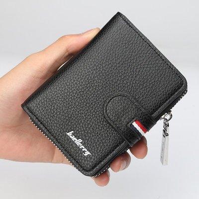 手拿包 錢包 手抓包 新款男士短款錢包韓版多卡位搭扣錢夾大容量拉鏈零錢包潮流錢夾