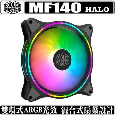[地瓜球@] Cooler Master MasterFan MF140 Halo 14公分 風扇 ARGB PWM