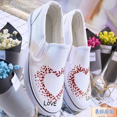 帆布鞋 白色塗鴉手繪女學生休閒鞋懶人鞋一腳蹬百搭小白鞋【美好居家】
